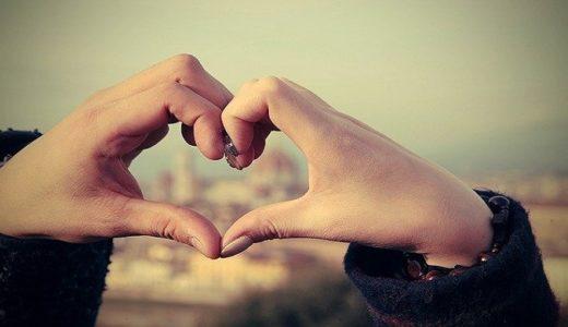 「会いたい」、好きな人にそのひとことが言えない悩みを解決します