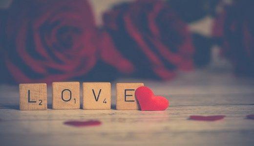 既婚、子持ち・・・だけどもう一度、恋愛がしたい!この想いどうしてる?