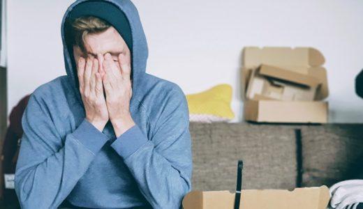 嫁がムカつく、嫌いになりそう…離婚を考えるか悩んでいるあなたへ