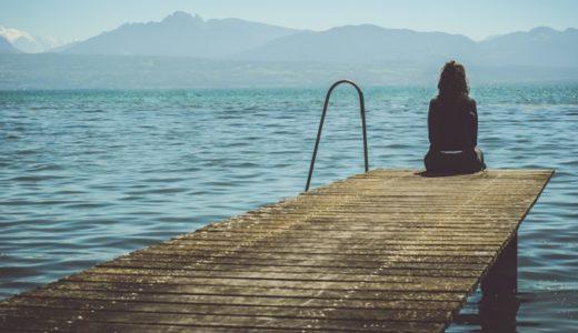 恋愛と執着はかみひとえ、辛くて苦しい恋愛との付き合い方