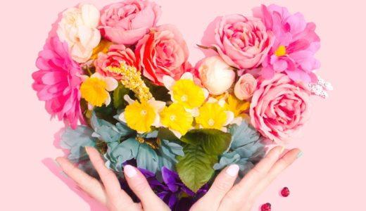 恋をすると綺麗になるはどうしてなのか?科学的根拠や自己肯定感との関係を探る