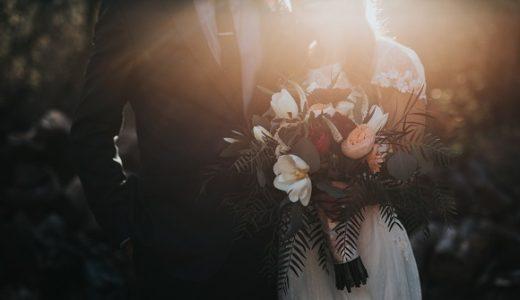 若いうちに結婚する