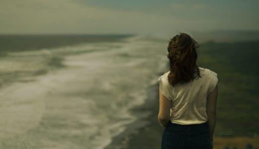 別れを後悔している?元恋人を忘れられない気持ちとどう向き合うべきか