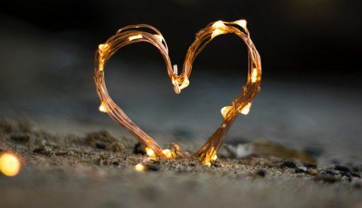 恋愛がうまくいく方法とは?恋愛上手と恋愛下手の違い