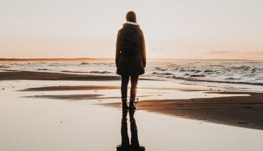彼氏に大事にされない…大切にされる恋愛をするにはどうすればいいの?