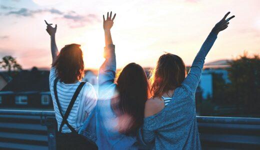 友達の好きな人や友達の恋人を好きになってしまったらどうする?