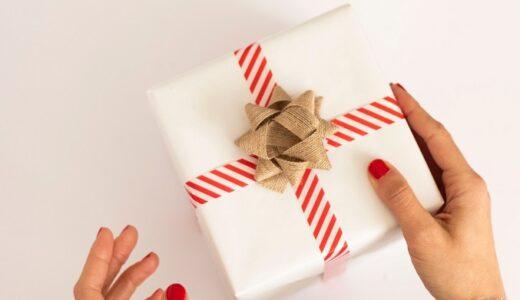 彼氏がプレゼントをくれないのはケチなだけじゃない?彼氏の心理を理解しよう